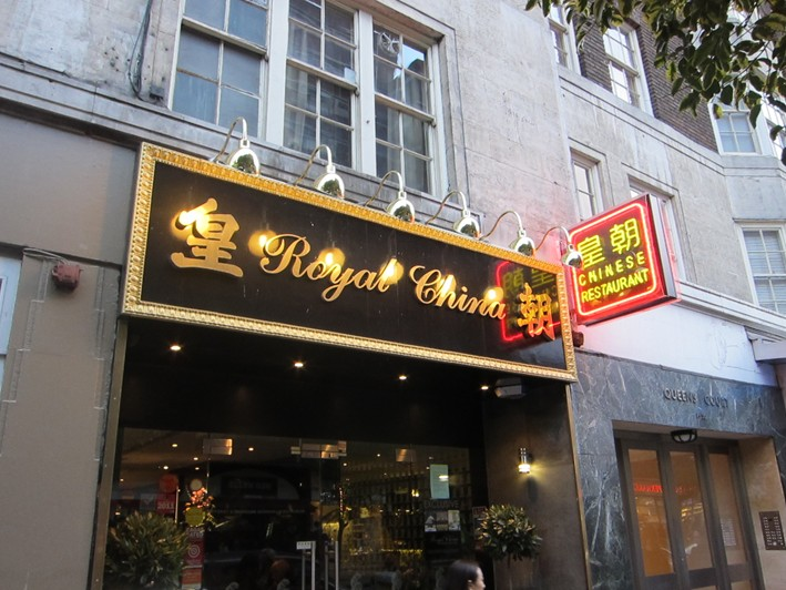 Chinese Restaurant Queensway London